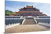Tempel midden in Beijing Aluminium 30x20 cm - klein - Foto print op Aluminium (metaal wanddecoratie)
