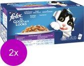 Felix Multipack Pouch Elke Dag Feest - Kattenvoer - 88 x 100 g