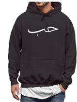 Islam sweater | Hoodie | Arabic Love |