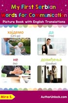 My First Serbian Words for Communication Picture Book with English Translations
