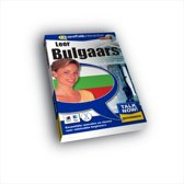 Eurotalk Talk Now! Learn Bulgarian