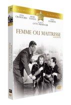 Femme Ou Maitresse (Daisy Kenyon) (import) (dvd)