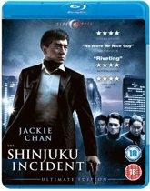 Shinjuku Incident (import) (dvd)