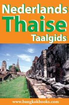 Nederlands-Thaise Taalgids