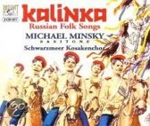 Kalinka: Russian Folk Songs/Various