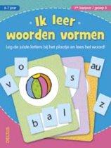 Ik leer woorden vormen 1ste leerjaar/ groep 3/ 6-7 jaar