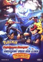 Pokémon 9: De Film - Pokémon Ranger en de Tempel van de Zee (dvd)