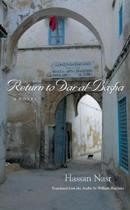 Return To Dar Al-Basha