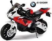 BMW S1000 Kinder Motor