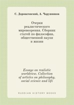 Essays on Realistic Worldview. Collection of Articles on Philosophy, Social Science and Life