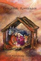 Dubbele Religieuze Kerstkaarten 1 - 6 stuks