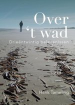 Over't Wad