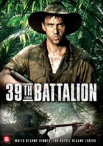 39th Battalion (Kokoda)