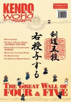 Kendo World 6.1