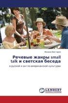 Rechevye Zhanry Small Talk I Svetskaya Beseda