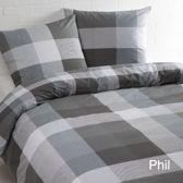 Daydream Phil - Dekbedovertrek - Lits-jumeaux - 240x200/220cm - Grijs