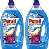 Persil Color Gel Wasmiddel - 2 x 100 wasbeurten - Voordeelverpakking