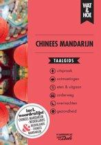 Wat & Hoe taalgids - Chinees Mandarijn