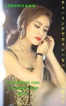 チャーミングでセクシーなベトナムの女の子 - Linhhoang Vietnamese girl charming and sexy - Linhhoang