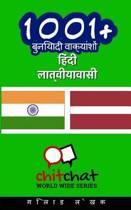 1001+ Basic Phrases Hindi - Latvian