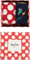 Christmas Gift Box - 2-pack