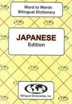 English-Japanese & Japanese-English Word-to-Word Dictionary
