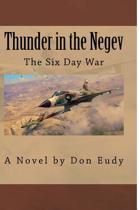 Thunder in the Negev