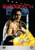 Bloodfist 6 (dvd)