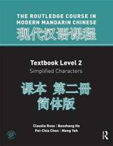 Routledge Course In Modern Mandarin Chinese Level 2 (Simplified)