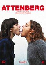 ATTENBERG (dvd)