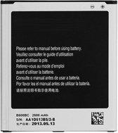 Voor Samsung Galaxy S4 i9500 - AAA+ Vervang Batterij/Accu Li-ion