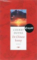 De Chinese knoop