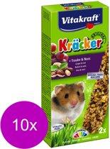 Vitakraft Hamster Kracker Noot 2 in 1 - 10 stuks