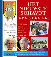 Het Nieuwste Schavot Sportboek