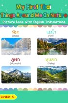 My First Thai Things Around Me in Nature Picture Book with English Translations