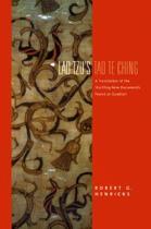 """Lao Tzu's """"Tao Te Ching"""""""