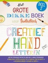 Het grote dikke boek voor fantastisch creatief handletteren deel 2