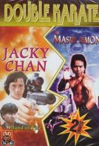 Island of Fire / The Master Demon (dvd)