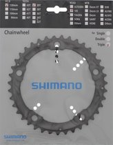 Shimano Kettingblad 105 Fc-5703 39t 10s 130 Mm Zwart