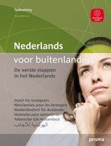 Prisma Taaltraining - Nederlands voor buitenlanders