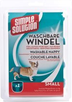 Simple Solution Luier Wasbaar - SMALL 30-48 CM