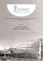 Hellenistic Alexandria
