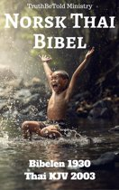 Norsk Thai Bibel