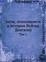 Akty, Otnosyaschiesya K Istorii Vojska Donskogo Tom 1