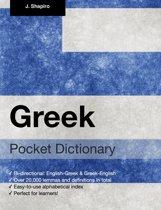 Greek Pocket Dictionary