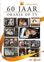 Zestig Jaar Koningshuis (60 jaar Oranje op tv)
