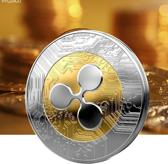 Ripple Coin Munt Souvenir Munt