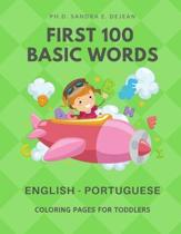 First 100 Basic Words English - Portuguese Coloring Pages for Toddlers