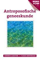 Geneeswijzen in Nederland 5 - Antroposofische geneeskunde