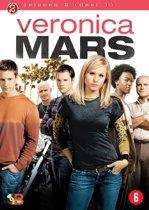 Veronica Mars Season 2-1